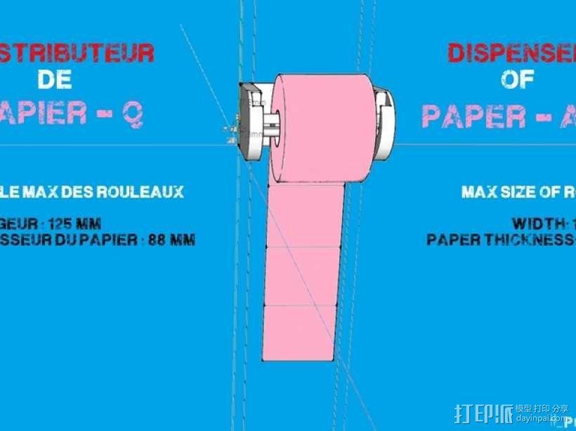 厕纸架 3D模型  图1
