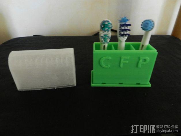 电动牙刷架 3D模型  图6