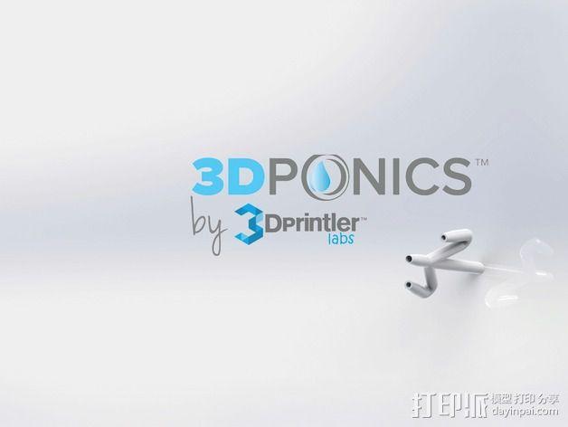 水培系统:管道 3D模型  图5
