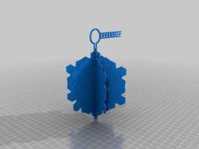 雪花形装饰品 3D模型