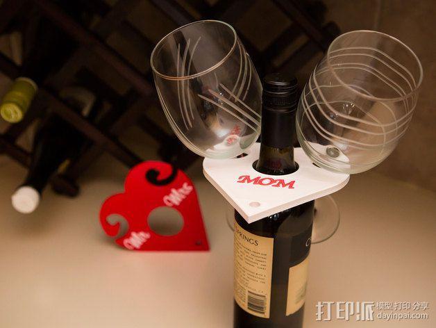 多功能玻璃酒杯架 3D模型  图5