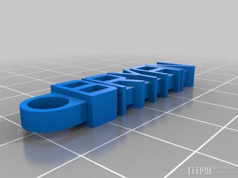 BRYAN字样钥匙链 3D模型  图1
