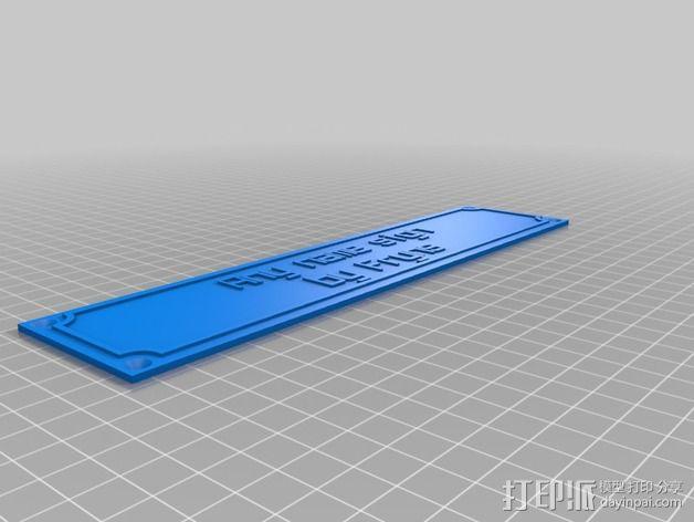 房间门牌 3D模型  图3