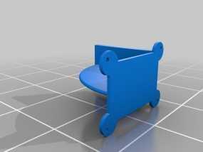 迷你硬盘架 3D模型