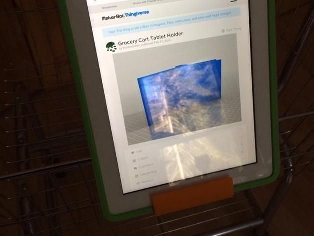 购物车平板电脑支架 3D模型  图4