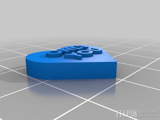 个性化心形装饰品 3D模型  图13