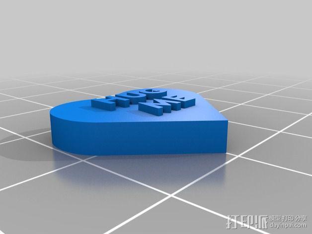 个性化心形装饰品 3D模型  图15