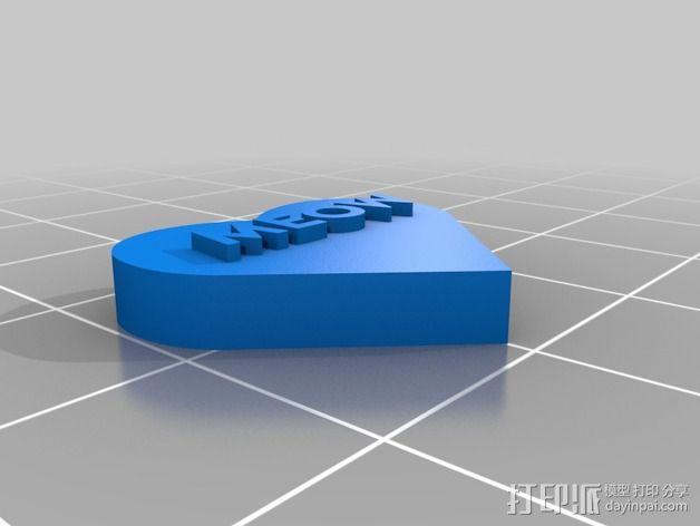 个性化心形装饰品 3D模型  图16