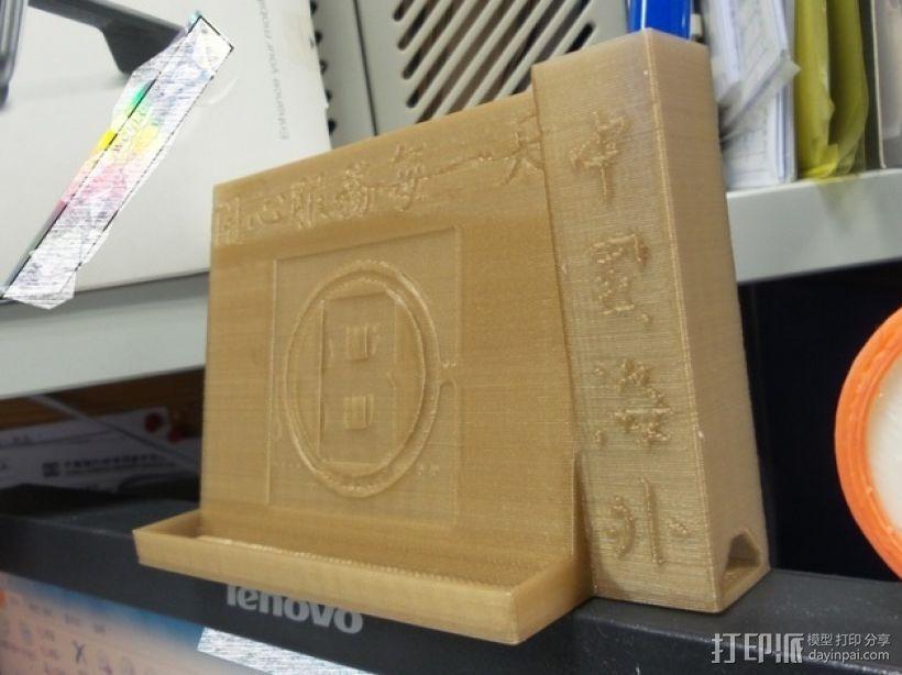 名片盒和笔筒 3D模型  图1
