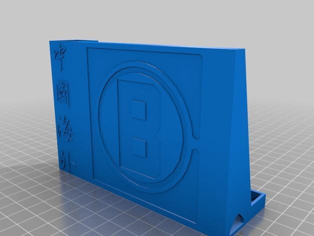 名片盒和笔筒 3D模型  图2
