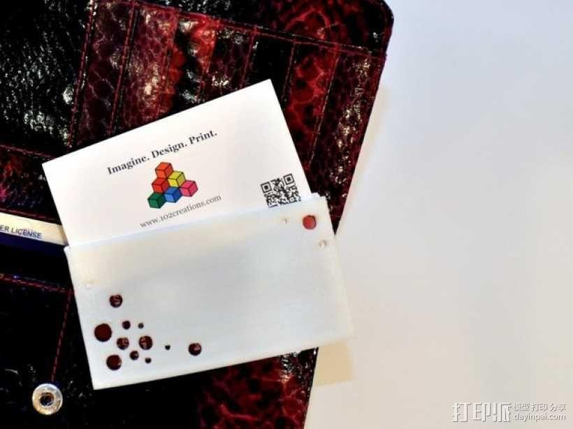便携式名片盒 3D模型  图1