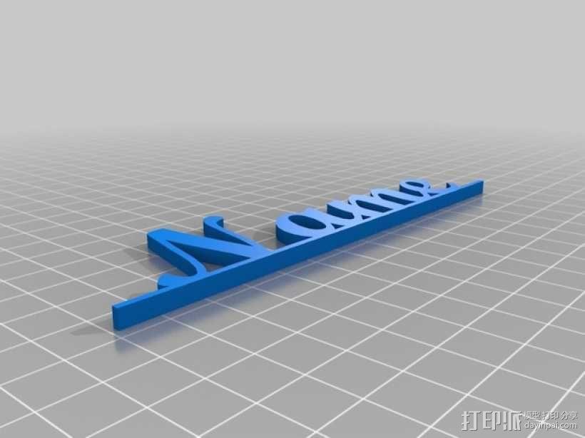 个性化笔架 3D模型  图2