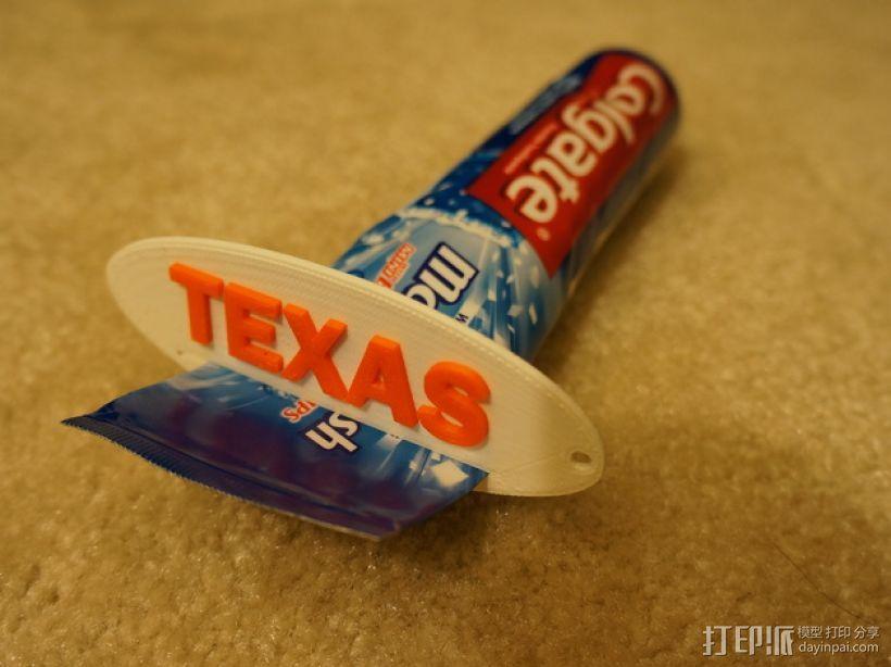 牙膏挤出装置/钥匙扣 3D模型  图1