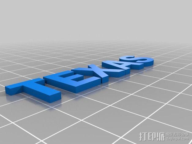 牙膏挤出装置/钥匙扣 3D模型  图3