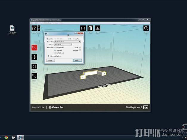 抽屉/橱柜门把手 3D模型  图4