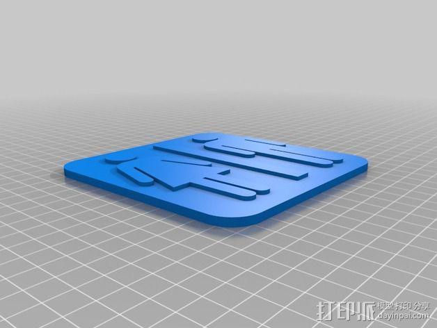 厕所标志 3D模型  图2