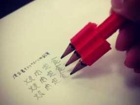 罚抄专用笔 3D模型