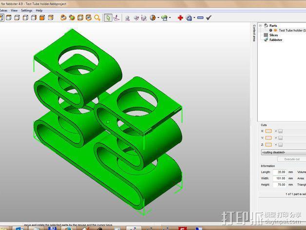 装饰试管固定夹 3D模型  图4