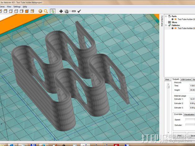 装饰试管固定夹 3D模型  图5