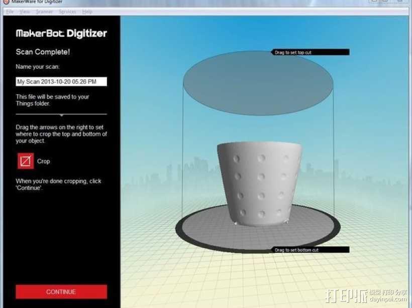 数字化花盆 3D模型  图4