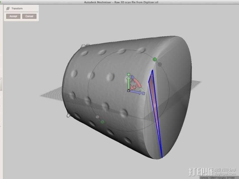 数字化花盆 3D模型  图5