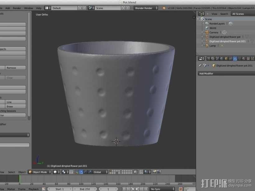 数字化花盆 3D模型  图10