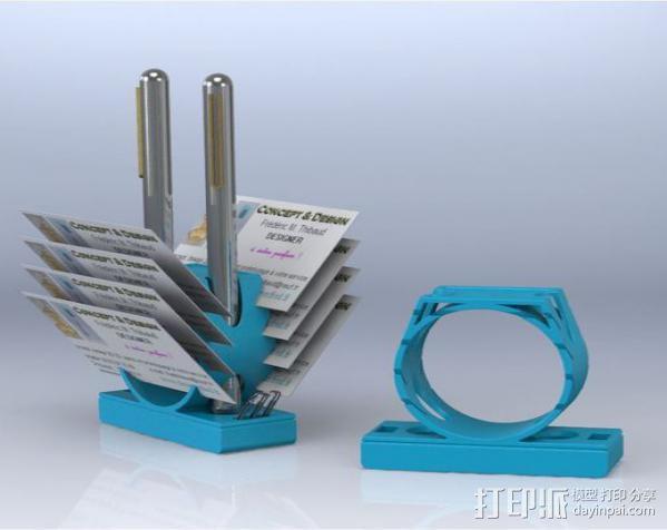 多功能笔架 3D模型  图1
