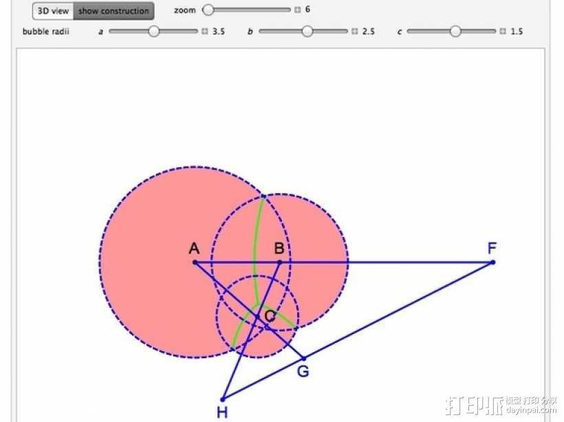 交叉的泡泡 模型 3D模型  图3