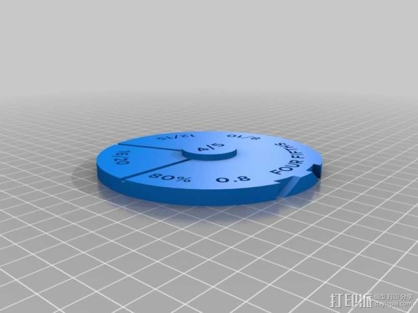 等值分数塔 3D模型  图3