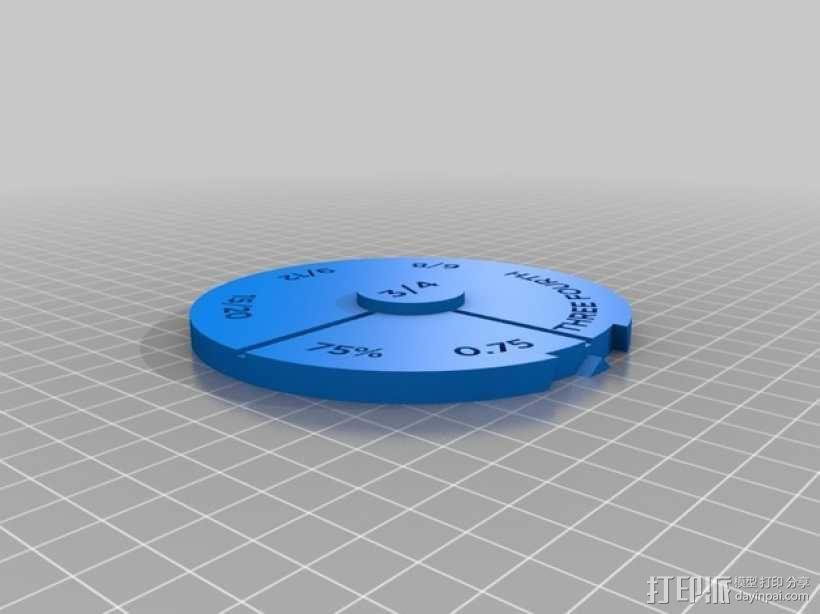 等值分数塔 3D模型  图5