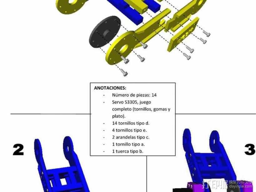 机器人手臂 3D模型  图4