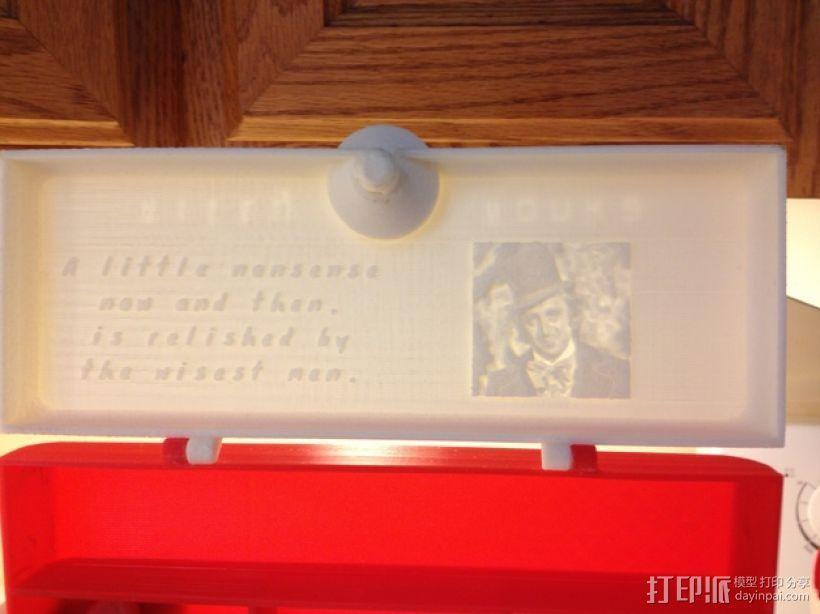 文具盒 3D模型  图2