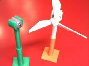 风力涡轮机 底座 3D模型