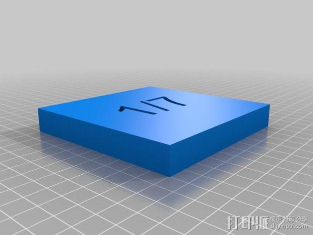 几何方块 教学用具 3D模型  图26