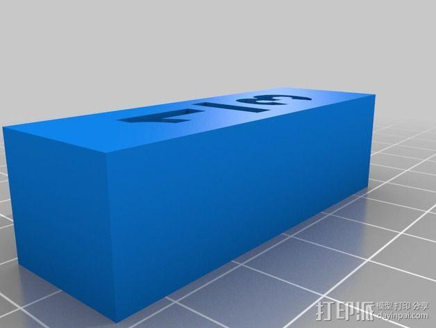 分数块 数学工具 3D模型  图6