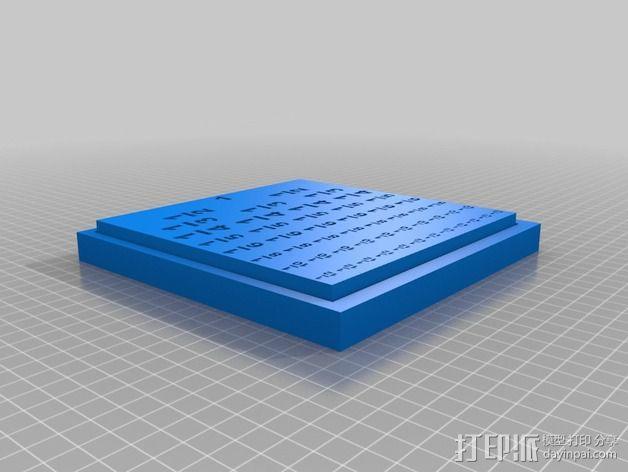 分数块 数学工具 3D模型  图7