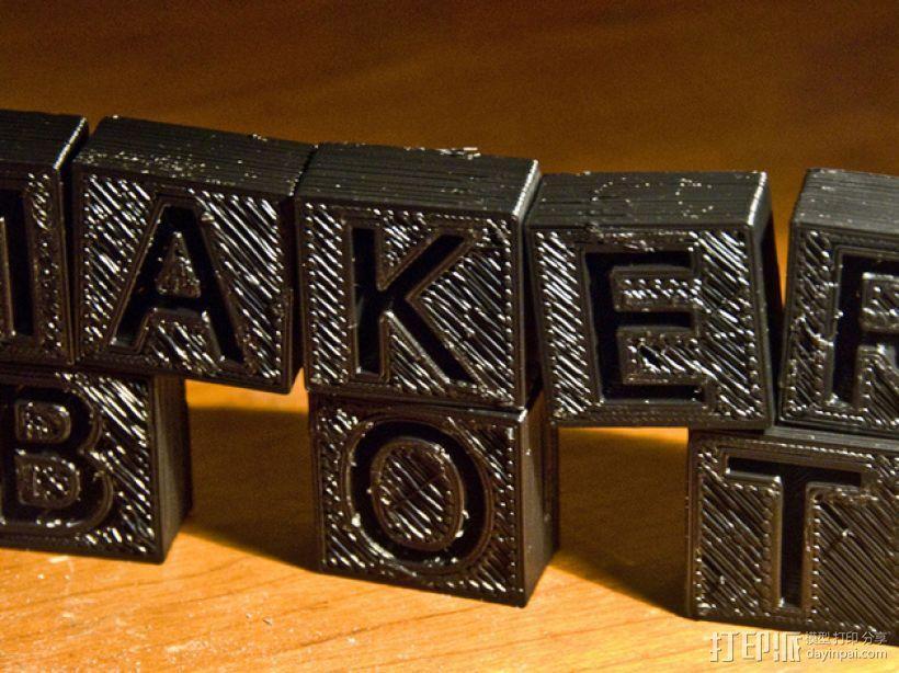 字母模型块 3D模型  图1