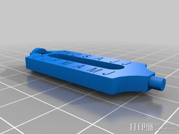 日晷模型 3D模型  图7
