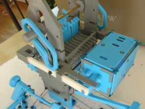穿孔卡阅读器 3D模型