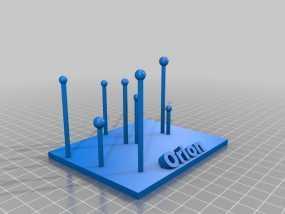 猎户座 星群 3D模型