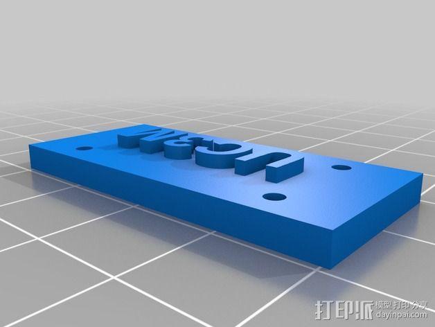 机器人手臂 3D模型  图22