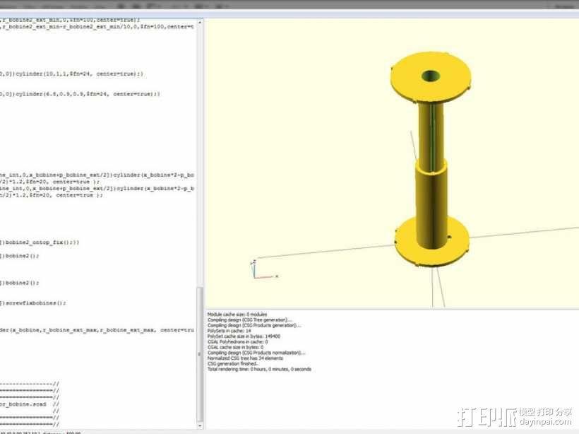 发电机组 3D模型  图14