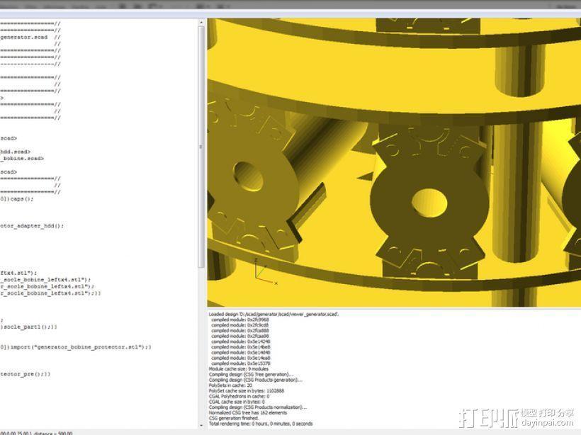 发电机组 3D模型  图16