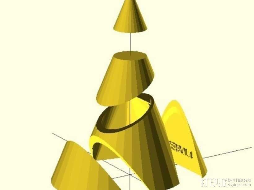 阿波罗尼斯锥 3D模型  图1