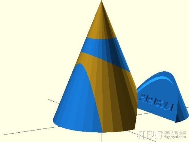 阿波罗尼斯锥 3D模型  图12