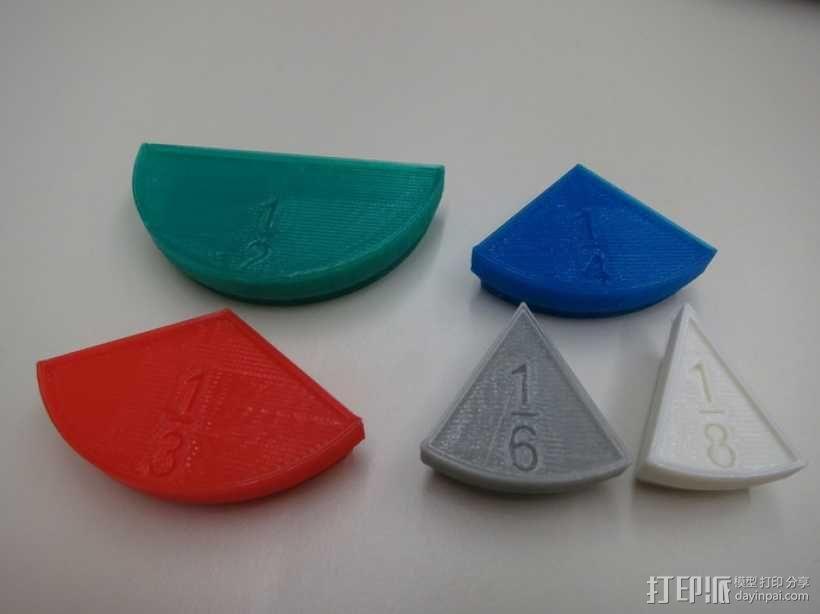 扇形块 分数块 3D模型  图1