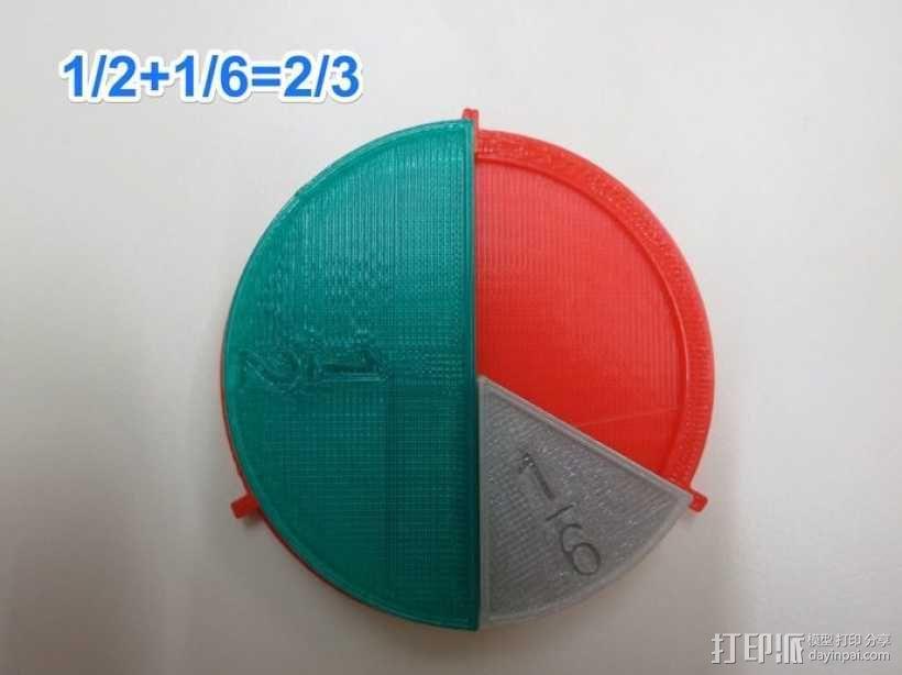 扇形块 分数块 3D模型  图7
