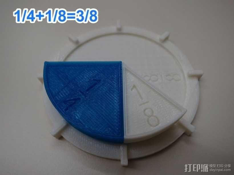 扇形块 分数块 3D模型  图6