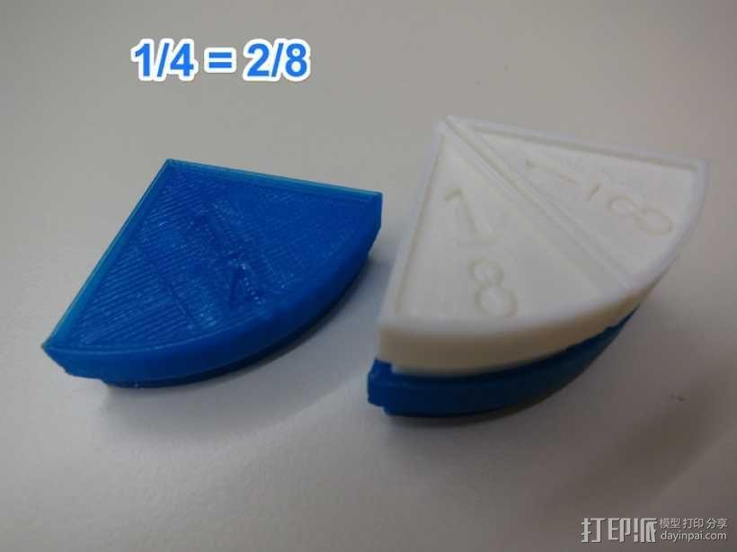 扇形块 分数块 3D模型  图5