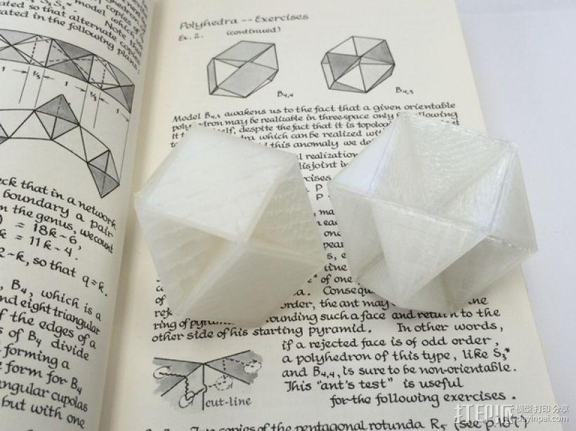 多面体 几何体 3D模型  图4